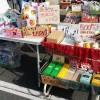 しずくいし軽トラ市(2014.10.05)